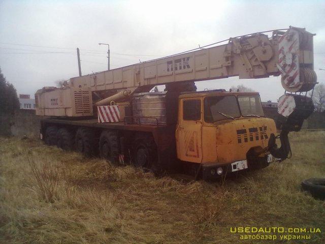 Продажа Маз КШТ-80-1 , Автокран, фото #1