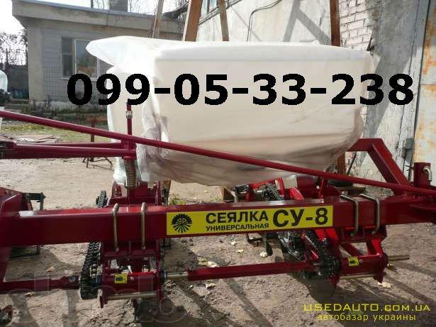 Продажа СУПН-6  , Сеялка сельскохозяйственная, фото #1