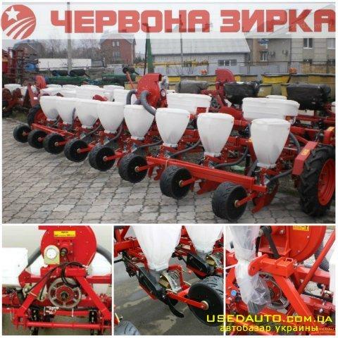 Продажа СІВАЛКА ТОЧНОГО ВИСІВУ ВЕСТА-8  , Сеялка сельскохозяйственная, фото #1
