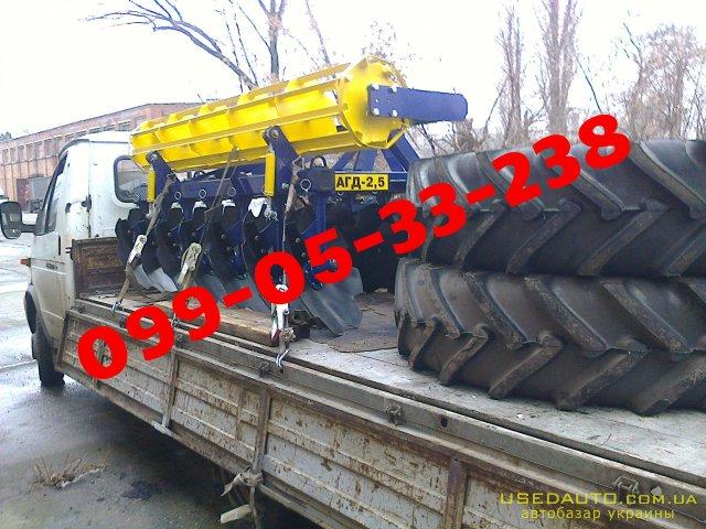 Продажа Заводская борона АГД 2,5 Агрореммаш , Сеялка сельскохозяйственная, фото #1