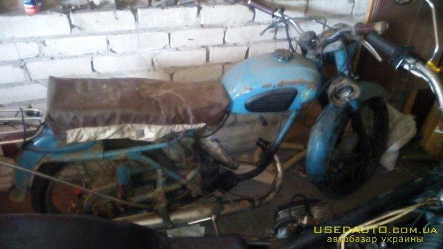 Продажа Минск 106 , Дорожный мотоцикл, фото #1
