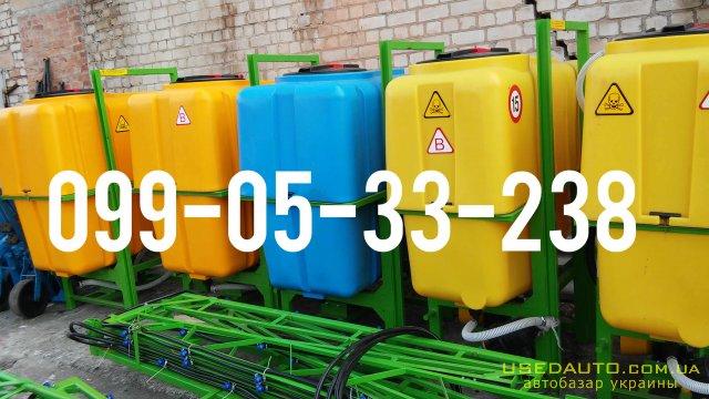 Продажа ОПРЫСКИВАТЕЛЬ ОП800(ПОЛЬША)  , Сельскохозяйственный трактор, фото #1