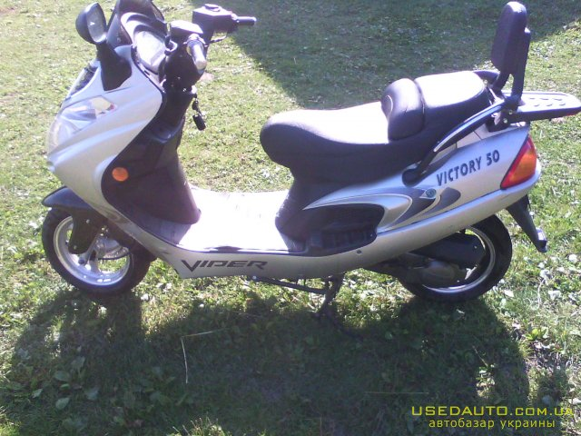 Продажа VIPER VICTORY50 , Скутер, фото #1