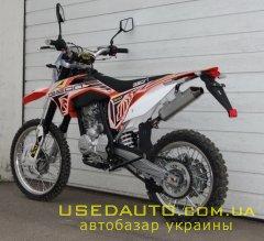 Продажа GEON  Terra-X 250 , Эндуро, фото #1