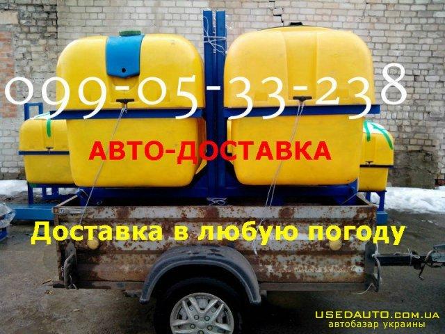 Продажа ОП 600л(ДОСТАВКА во двор)  , Сеялка сельскохозяйственная, фото #1