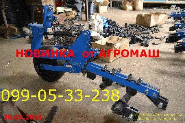 Продажа прополочный КРН и секция КРН  , Сеялка сельскохозяйственная, фото #1