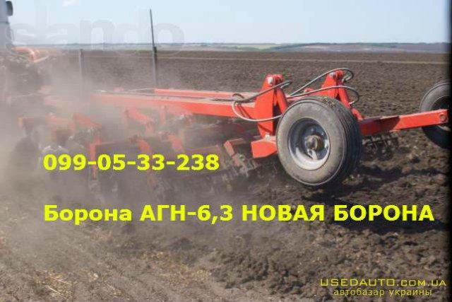 Продажа АГН-6,3 АГРЕГАТ ПОЛУНАВЕСНОЙ АГН  , Сельскохозяйственный трактор, фото #1