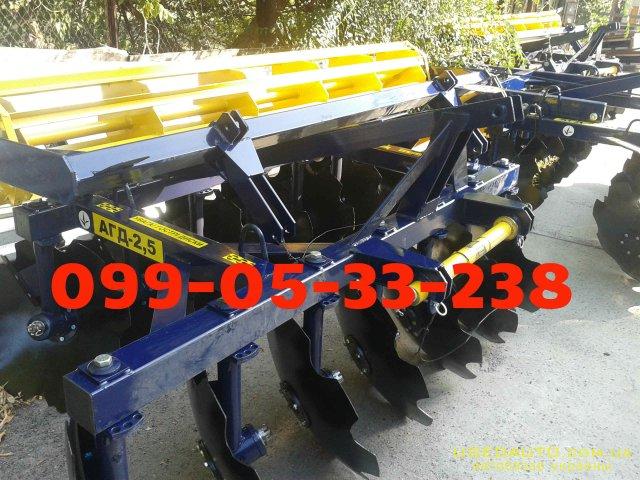 Продажа Борона АГД-2.8Н ДЛЯ(МТЗ 100)  , Сельскохозяйственный трактор, фото #1