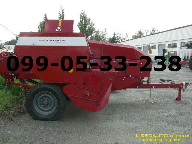 Продажа ПОДБОРЩИК ТЮКОВ TUKAN-1600 1600 , Сельскохозяйственный трактор, фото #1