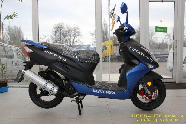 Продажа SUZUKI MATRIX , Скутер, фото #1