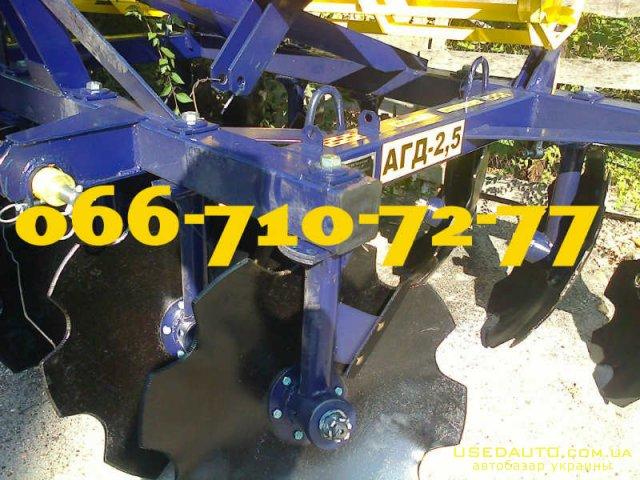 Продажа АГД-2.5Н бороны прицепные АГД-2.5Н , Сеялка сельскохозяйственная, фото #1