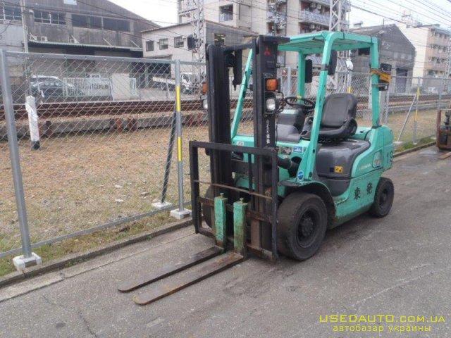 Продажа MITSUBISHI KFD20T-KF18C (МИЦУБИСИ), Погрузчик, фото #1