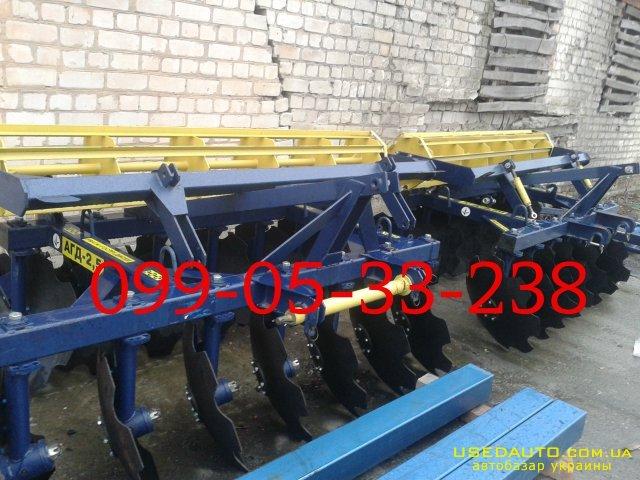 Продажа НАВЕСНАЯ АГД, АГД-3,5 СКИДКА!!!!  , Сельскохозяйственный трактор, фото #1