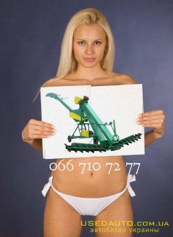 Продажа Зернометатель ЗМ-60У усиленный  , Сеялка сельскохозяйственная, фото #1