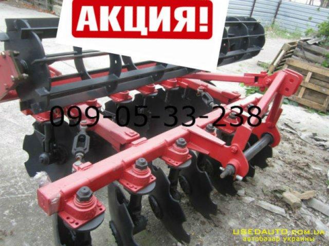 Продажа борона дискова ПДМ-25 Велес Агро  , Сеялка сельскохозяйственная, фото #1