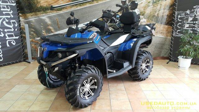 Продажа CF MOTO 550 , Квадроцикл, фото #1