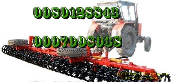 Продажа Катоки: КЗК, ККШ, КН, ККН.  , Сельскохозяйственный трактор, фото #1