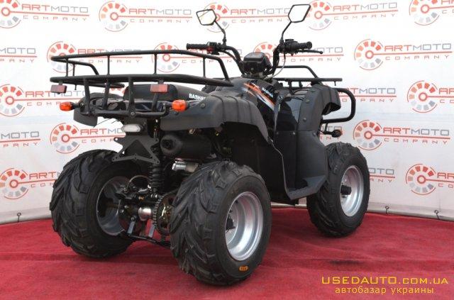 Продажа BASHAN BS150 ATVU-15 , Квадроцикл, фото #1