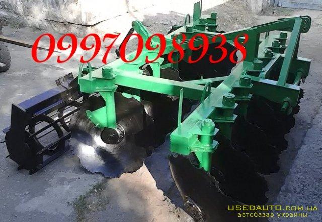 Продажа Борона АГ 2,4 б/у — состояние ра  , Сельскохозяйственный трактор, фото #1