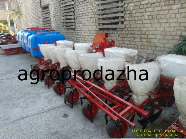 Продажа                      СУПН  , Сеялка сельскохозяйственная, фото #1