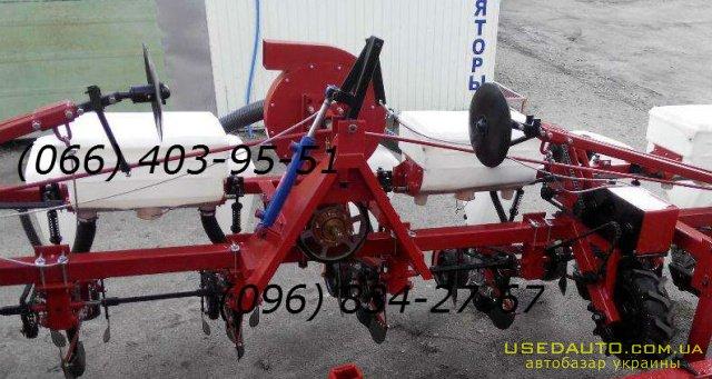 Продажа агрегатыУниверсальные пропашные   , Сельскохозяйственный трактор, фото #1