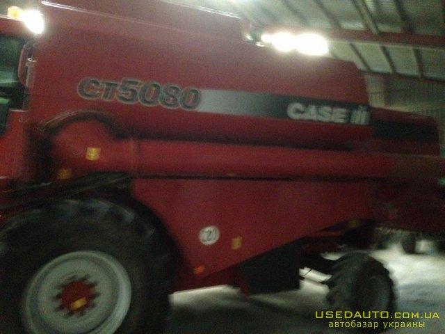 Продажа CASE СТ 5080 , , фото #1
