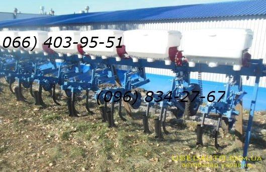 Продажа Культиватор КРНВ(на подшипниках)  , Сельскохозяйственный трактор, фото #1