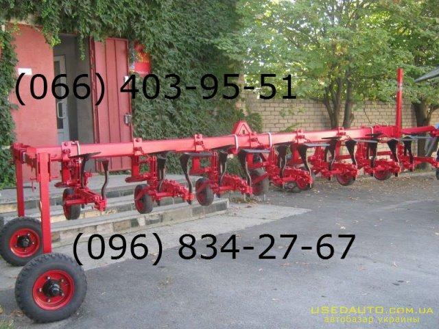 Продажа культиватор навесной прополочный  , Сельскохозяйственный трактор, фото #1