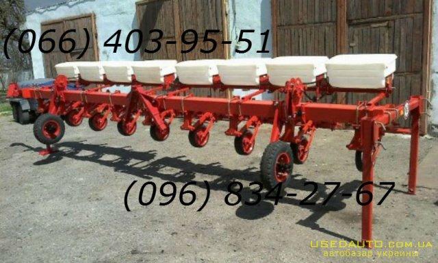 Продажа Культиваторы (КРН 4,2 КРНВ-4,2)   , Сельскохозяйственный трактор, фото #1