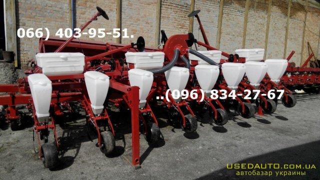 Продажа Новые с гарантиейсеялки СУПН-8,   , Сельскохозяйственный трактор, фото #1