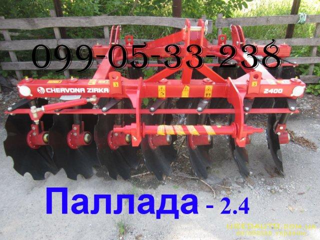 Продажа Паллада 2,4 ОРИГИНАЛ ТОЛЬКО  , Сельскохозяйственный трактор, фото #1