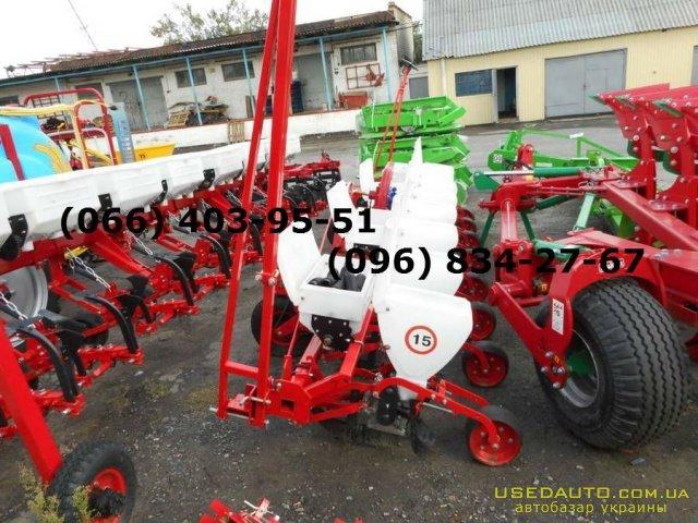 Продажа Сеялки СУПН-8, УПС-8 (Веста-8)  , Сельскохозяйственный трактор, фото #1