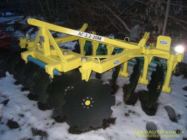 Продажа Дисковая борона навесная СТЕП 2,  , Сельскохозяйственный трактор, фото #1