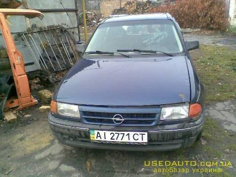 Продажа OPEL Astra (ОПЕЛЬ Астра), Седан, фото #1