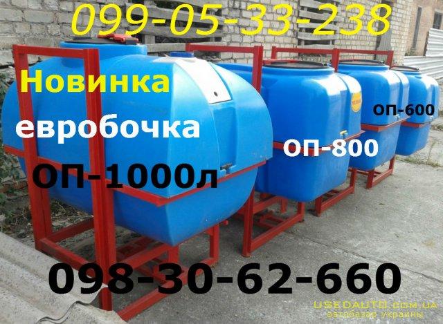 Продажа Опрыскиватель ОП-1000 НАВЕСНОЙ  , Сеялка сельскохозяйственная, фото #1