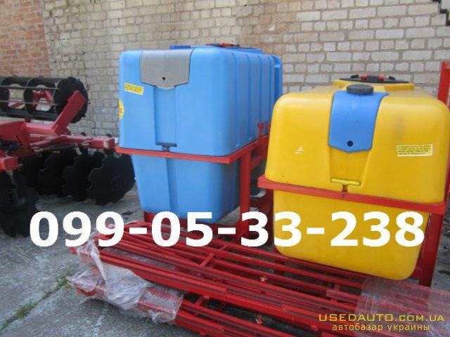 Продажа Опрыскиватель ОП-800 НАВЕСНОЙ  , Сеялка сельскохозяйственная, фото #1