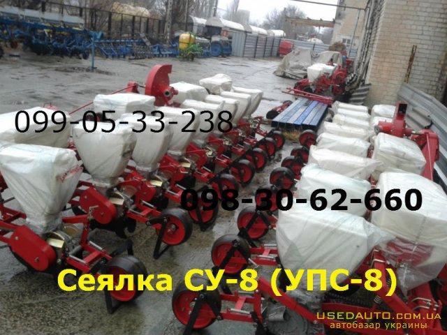 Продажа СЕЯЛКА СУПН(СЕКЦИЯ ИЗ УПС, ВЕСТА  , Сеялка сельскохозяйственная, фото #1
