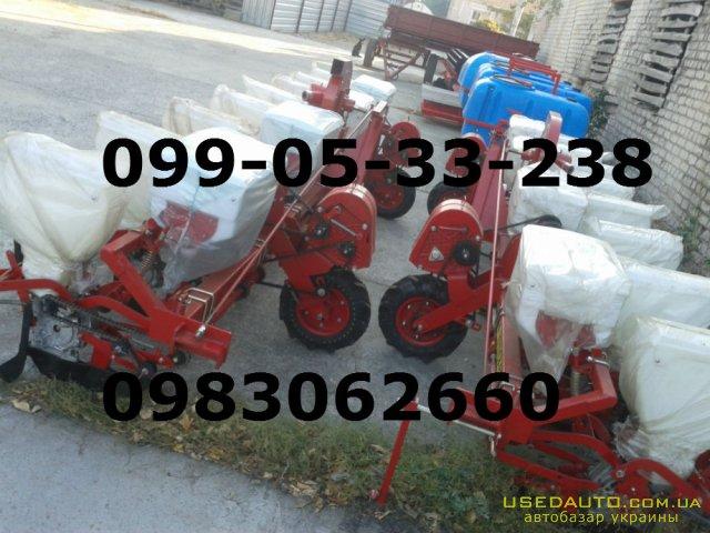 Продажа ЦЕНА СЕЯЛКИ СУ-6-8-УПС  с двойны  , Сеялка сельскохозяйственная, фото #1