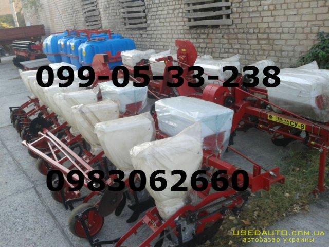 Продажа ЦЕНА СЕЯЛКИ СУ-6-8-УПС  с двойны  , Сельскохозяйственный трактор, фото #1