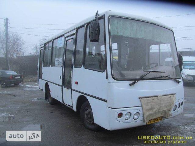 Продажа ХАЗ Анторус 3250 , Городской автобус, фото #1