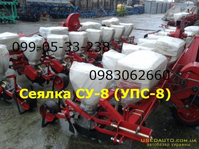 Продажа СРОЧНО СУПН-8(ЕСТЬ УПС,СУ-8,ВЕСТ ВЕГА-8 , Сеялка сельскохозяйственная, фото #1