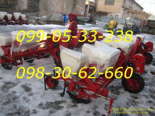 Продажа  НОВЫЕ СЕЯЛКИ ТИПА СУПН(СУ-8)  , Сеялка сельскохозяйственная, фото #1