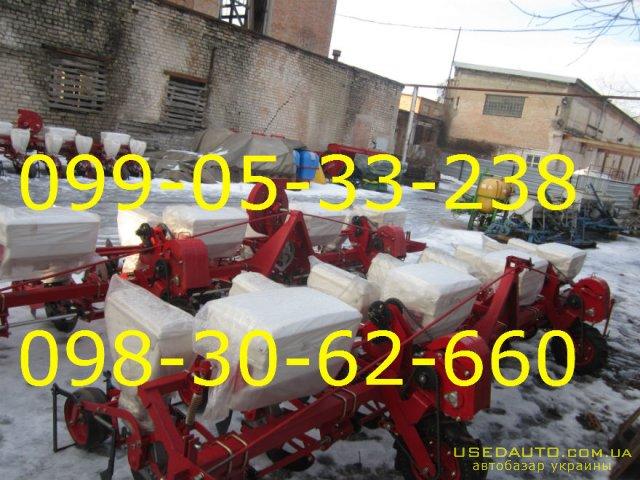 Продажа  НОВЫЕ СЕЯЛКИ ТИПА СУПН(СУ-8)  , Сельскохозяйственный трактор, фото #1