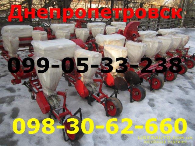 Продажа .... СЕЯЛКИ ТИПА (СУ 8)СУПН 8  , Сельскохозяйственный трактор, фото #1