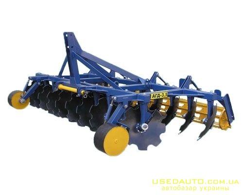 Продажа Борона дискова АГД – 3,5  , Сельскохозяйственный трактор, фото #1