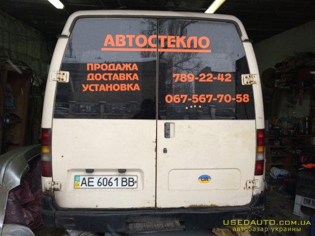 Продажа ГАЗ Соболь , Пассажирский микроавтобус, фото #1