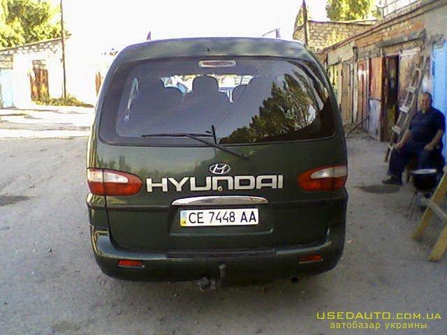 Продажа HYUNDAI н 200 (ХУНДАЙ), Грузопассажирский микроавтобус, фото #1