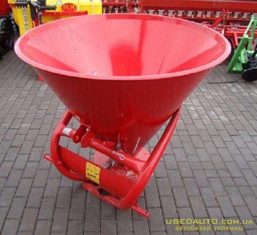 Продажа  Розеидач МВУ - 05 метал  , Сельскохозяйственный трактор, фото #1