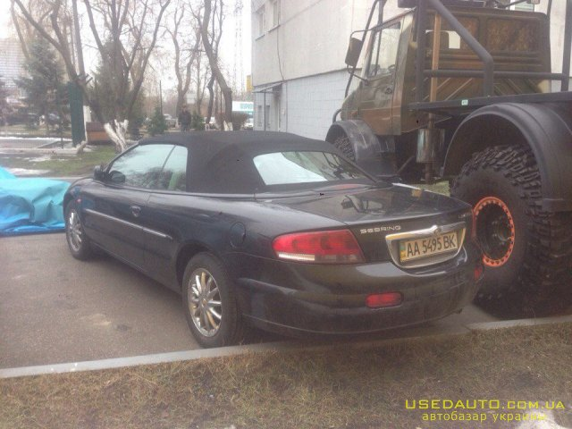 Продажа CHRYSLER Sebring (КРАЙСЛЕР), Кабриолет, фото #1