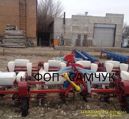 Продажа СУПН-8, восьмирядная  , Сельскохозяйственный трактор, фото #1